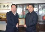 杨金才受聘新余国家高新技术产业开发区产业顾问