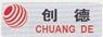 扬州市创德线缆-广州办事处有限公司