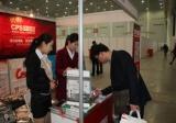CPS中安网亮相2014武汉公共安全产品暨警用装备展览会
