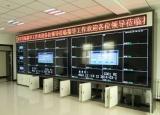 乐华专显液晶拼接用于黑龙江安达市市民公共服务中心