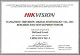 海康威视CMMI ML3复评通过 研发和质量管理水平步入新台阶