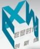 深圳创新维数显科技有限公司