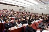 中国智能交通协会第二届常务理事第一次会议在京召开