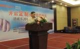 南昌市安防协会会长刘一林在论坛上讲话