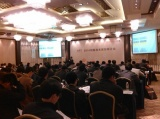 世强创新技术巡回研讨会首站告捷