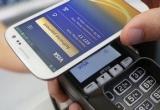 2018年全球手机非接触式交易将达百亿笔