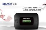 溢彩中国风,金溢中标江西省ETC系统OBU采购项目
