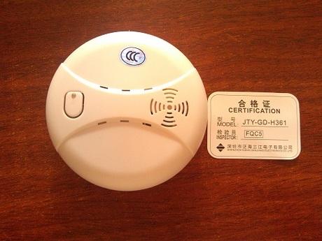 正品泛海三江 独立式火灾烟感器 光电烟雾探测器 3C认证产品