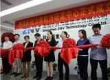 力维研发中心落户杭州引领智能分析新高度