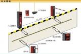"""立方""""上海世博源""""车位引导案例分析"""