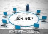 华三助力智慧城市建设 联通首启SDN商用大门