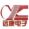 西安远康电子科技有限公司
