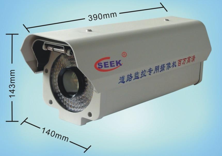 【车牌摄像机/照车牌摄像头/道路监控摄像机csk-7220
