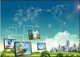 移动互联网如何改写传统安防?