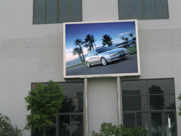 高清户外P6全彩LED显示屏