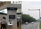 免维护卡口与微光电警诠释科达绿色交通践行者理念