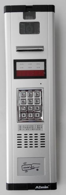 【奥敏彩色楼宇对讲主机s826nb/b2c】价格