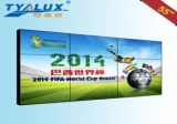 特雅丽55寸液晶拼接屏 彰显世界杯高清视界