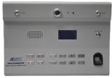 美电贝尔校园安全应急指挥系统