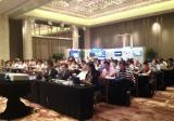 博世视频监控新品发布会在北上广顺利举办