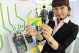 交通部启动公交一卡通互联互通技术规范验证工作