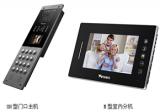 华百安X5可视联网系统落户黄山景徽国际