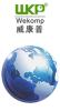 深圳威康普科技有限公司