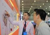 豪恩亮相2014(成都)国际社会公共安全产品与技术展览会