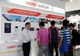 豪恩亮相2014(上海)社会公共安全产品国际博览会