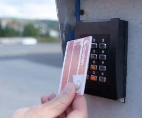 HID Global为挪威邮政提供先进的门禁解决方案