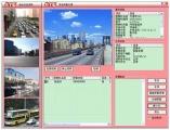 智慧城市环境下 安防综合管理平台的发展趋势