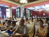 迪威乐四川分公司合作伙伴大会召开