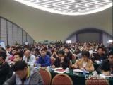 中国报警服务与智慧城市运营顶层设计研讨会在郑州召开