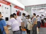 豪恩亮相2014(广州)国际安全科技应用博览会