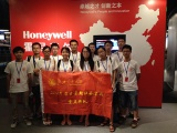 上海交大参观霍尼韦尔科技体验中心