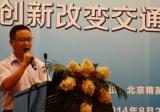 金溢汽车电子标识技术亮相第六届中国国际道路交通安全产品博览会