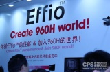 Sony Effio芯片 960H摄像机应用方案
