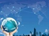 2014中国(上海)国际智慧城市建设与发展博览会