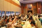 百城会重庆站:观众嫌会议时间短不舍离开