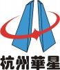 杭州华星数码技术有限公司