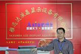 雅迅达工厂厂长杨松池:专业做产品用心抓生产