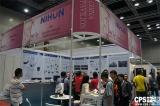马来西亚安防展开展第二日 中国展商获好评
