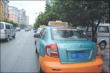 南充出租车安装具报警功能LED顶灯