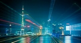 上海:新一轮智慧城市计划出台
