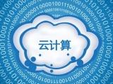 云计算思想开启智能照明云未来
