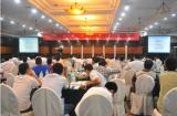 巨峰科技召开首次中国渠道合作伙伴大会