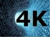 颠覆传统 4K超高清监控摄像机观感