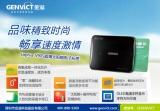 金溢中标江苏省ETC系统OBU采购项目
