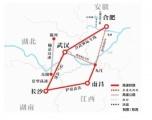 武汉长沙合肥南昌四城聚头 将编制城市群综合交通规划
