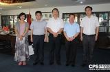 河南新乡市副市长拜访深安协